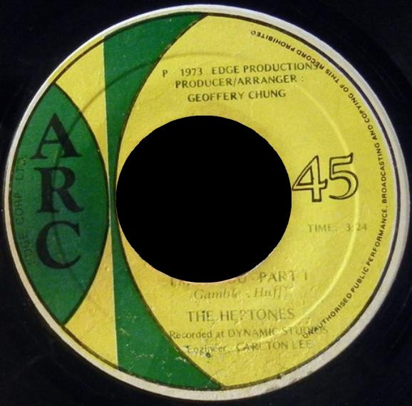 The Heptones - I Miss You