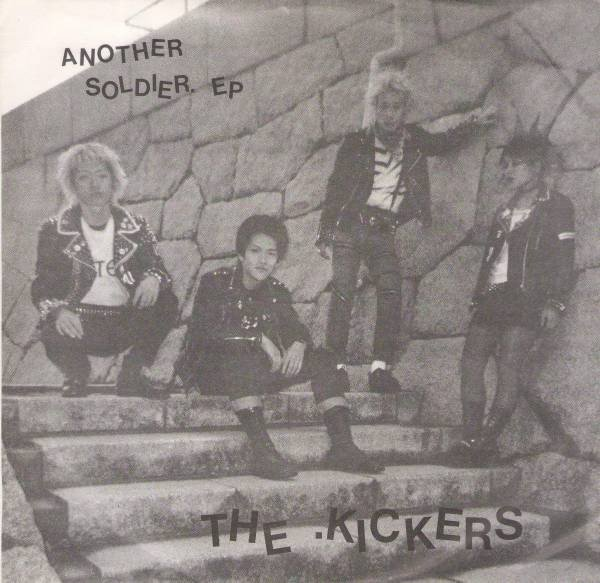 The Kickers - Another Soldier EP