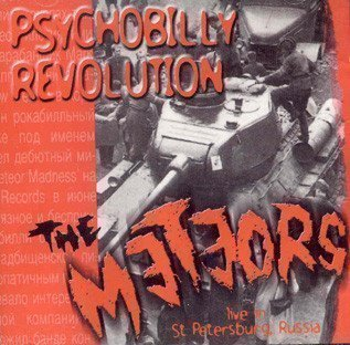 The Meteors - Psychobilly Revolution
