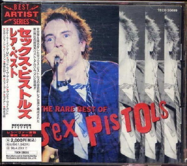 The Sex Pistols - The Rare Best Of Sex Pistols = レア・ベスト