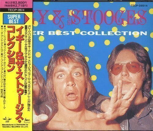 The Stooges - Super Best Collection