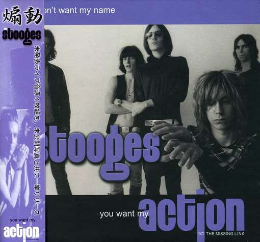 The Stooges - You Don