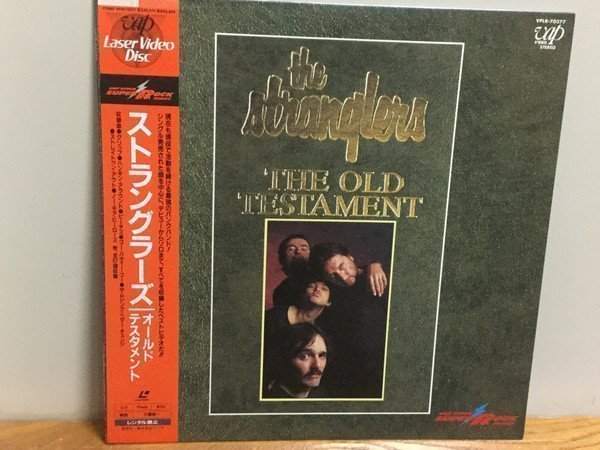 The Stranglers - The Old Testament
