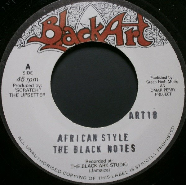 The Upsetters - African Style / African Dub