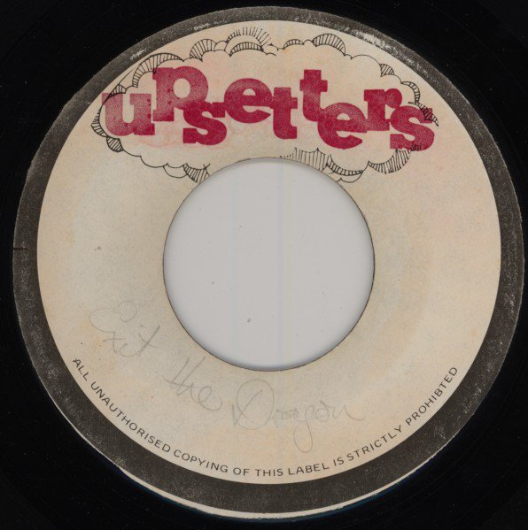 The Upsetters - Enter The Dragon