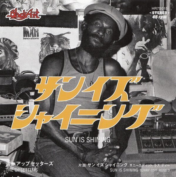 The Upsetters - Sun Is Shining