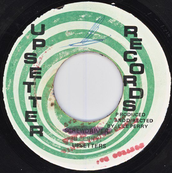 The Upsetters - Uncle Charley / Earthquake